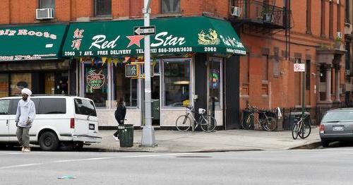Cantonada de Manhattan / Esquina de Manhattan